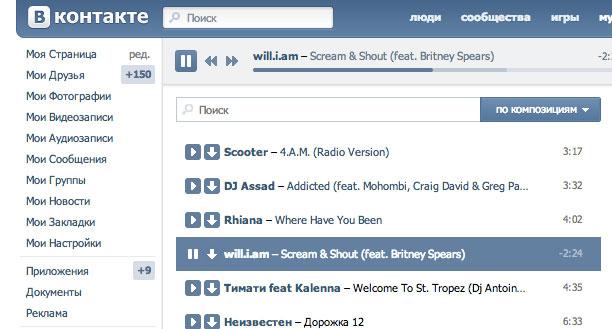 Музыка на Patefon fm - скачать MP3 бесплатно, слушать