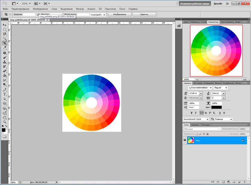 Adobe Photoshop CS5 работает корректно