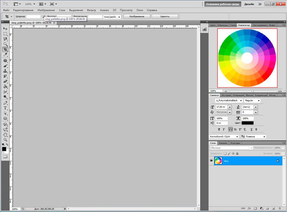 Окно Adobe Photoshop CS5 в котором не отображаются открытые файлы