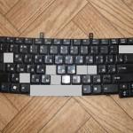 Клавиатура для ноутбука Acer TravelMate 4520 (mp-07a13su-4421)